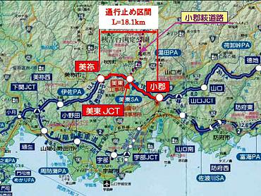 中国自動車道の夜間通行止めの情報-1