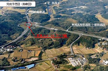 中国自動車道の夜間通行止めの情報-2