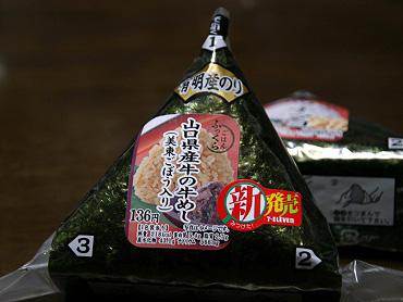 山口県産牛めし(美東ごぼう入り)