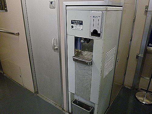 0系冷水器