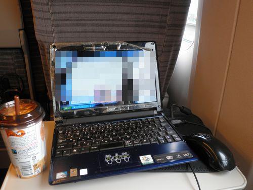 E5系・パソコン使用中