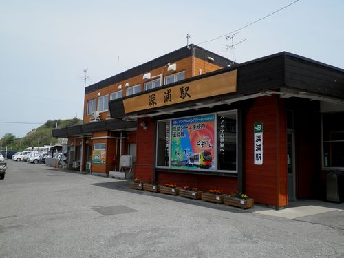 五能線深浦駅