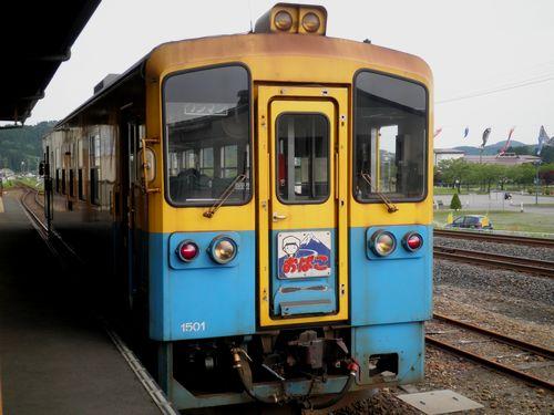 由利高原鉄道YR-1501