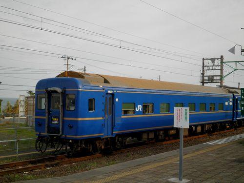 特急「日本海」(羽越本線下浜駅)