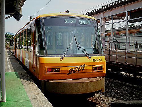 秋田内陸縦貫鉄道AN2000形(角館駅)