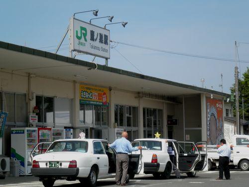 JR奥羽本線鷹ノ巣駅