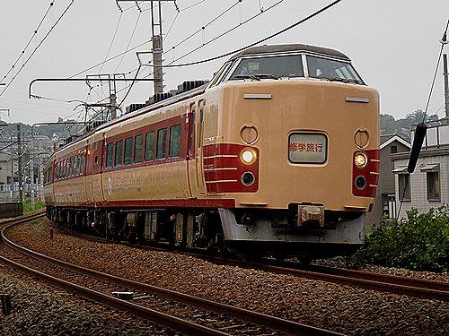 横浜線183系修学旅行列車(片倉~八王子)
