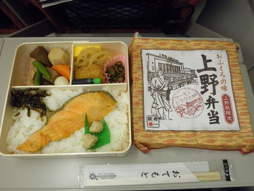 上野駅「上野弁当」