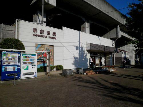 鹿島臨海鉄道大洗鹿島線新鉾田駅