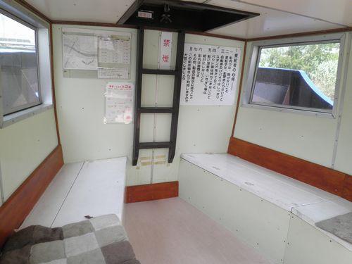 利根川・小堀の渡し・4