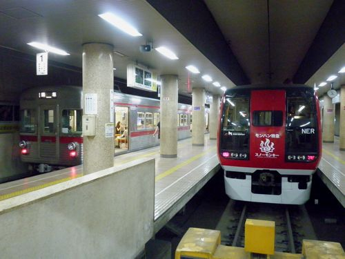 長野電鉄長野駅・1