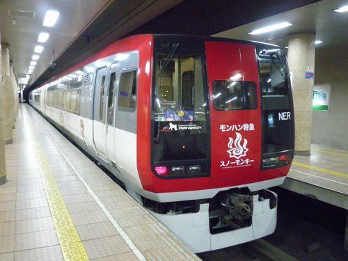 長野電鉄2100系・1