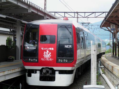 長野電鉄2100系・5