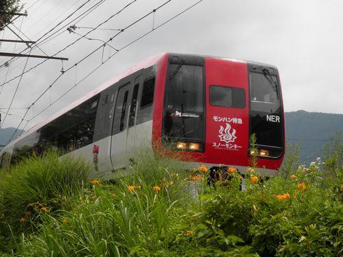 長野電鉄2100系・6