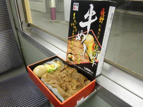 信州牛・牛めし弁当(長野駅)