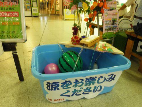「涼をお楽しみください」甲府駅・1