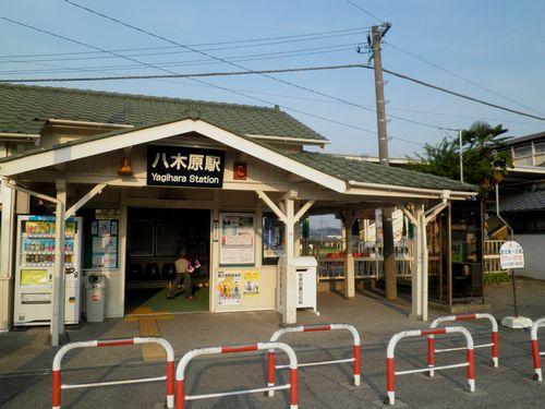 上越線八木原駅