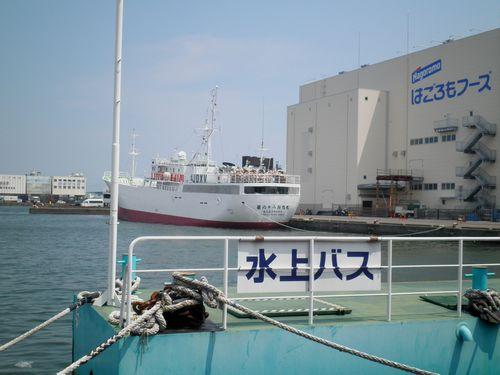 清水港水上バス・1
