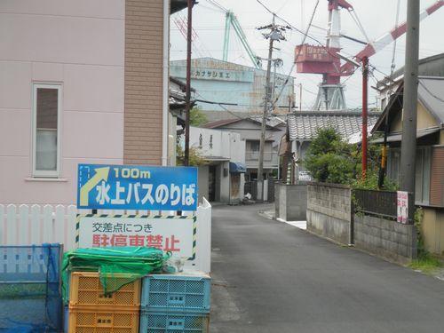 清水港水上バス・道案内2