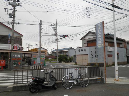 清水港水上バス・道案内1