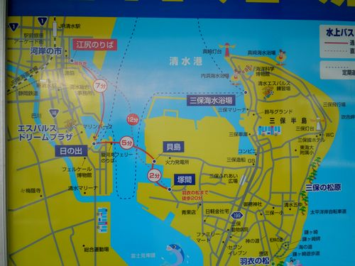 清水港水上バス・地図