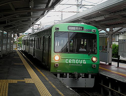 静岡鉄道1000系(第8編成)