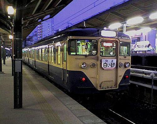 113系快速「白い砂」(2010年7月19日・両国駅)