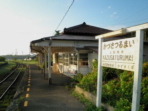 小湊鉄道上総鶴舞駅