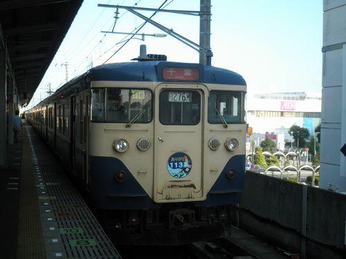 クハ111-2049(千マリ・マリ116編成)
