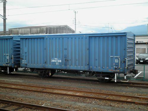 パワム380198(吉原駅)