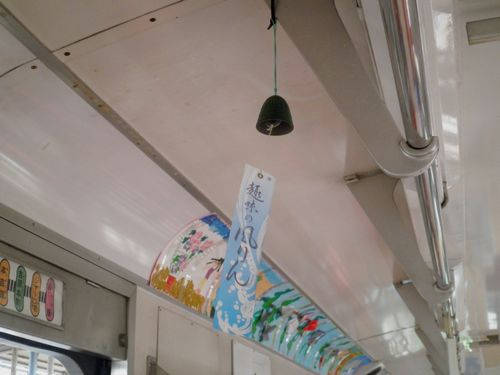 岳南鉄道・車内の風鈴