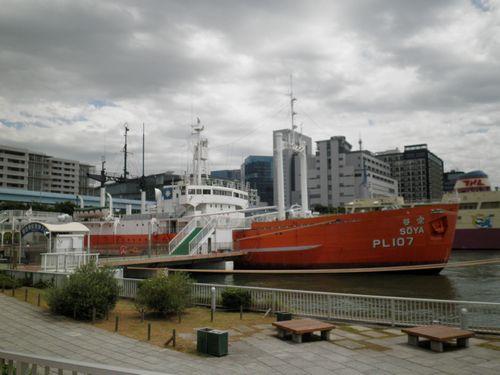 船の科学館「宗谷」