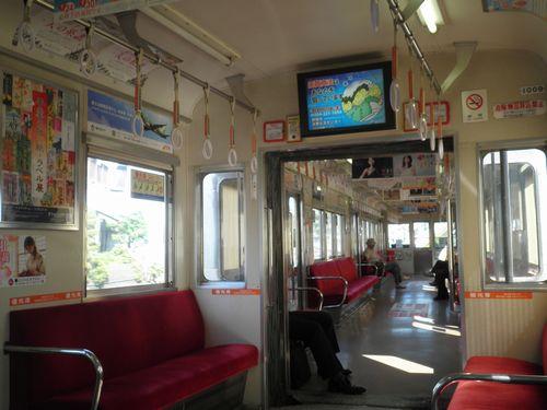 静岡鉄道1000系・車内