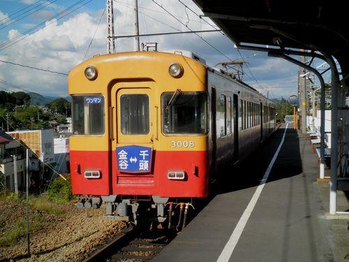 大井川鉄道・3000系