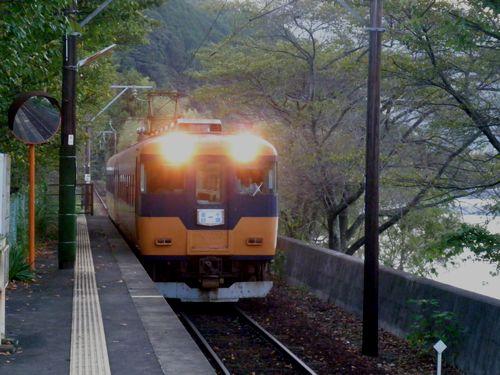 大井川鉄道大和田駅