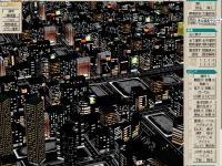 city_test10.jpg