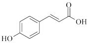 pクマル酸
