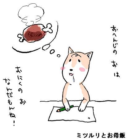 コピー ~ お返事瑠璃新