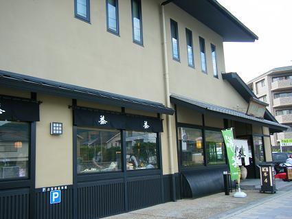 2010 06 02 038