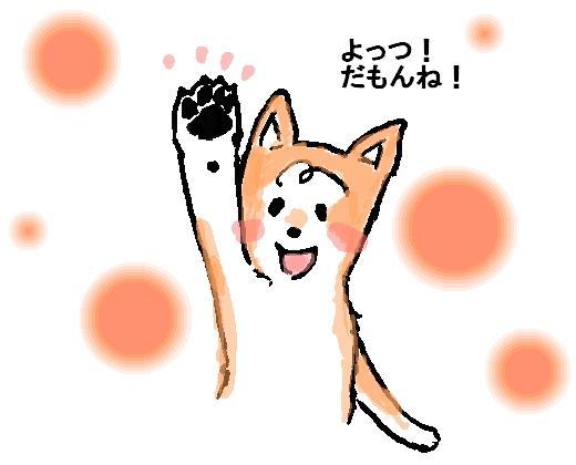 コピー ~ 瑠璃4歳2010色