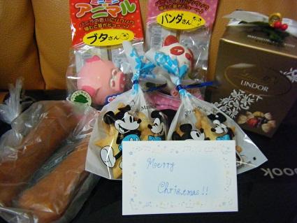 クリスマス20103
