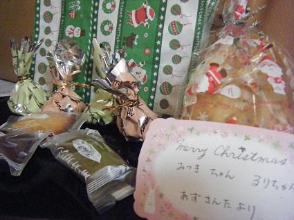 クリスマス20102