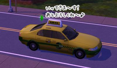 20100115_09.jpg