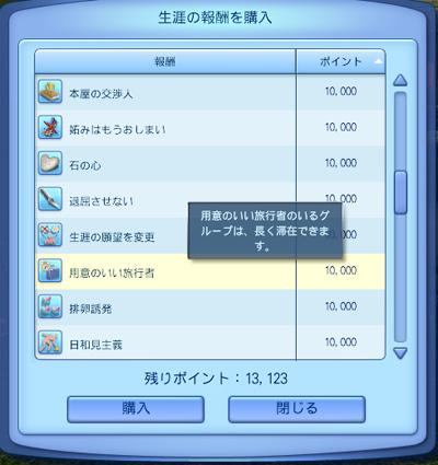 20100207_02.jpg