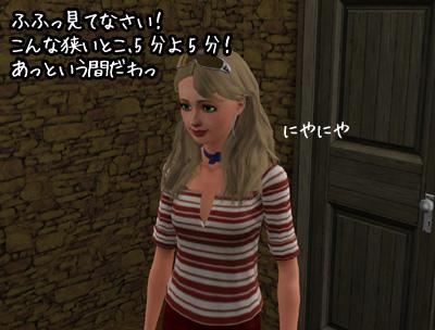 20100207_14.jpg