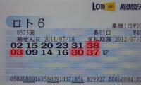 DSC02797s.jpg