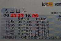 DSC02810s.jpg