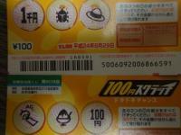 DSC02869s.jpg