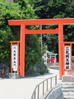 二見興玉神社1