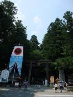 熊野本宮大社5